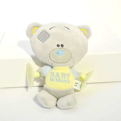 Tiny Tatty Teddy Baby on Board Car Accessory